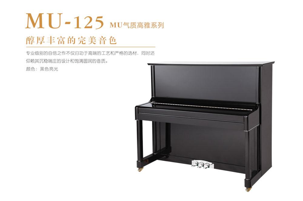 立式钢琴,家用考级专用